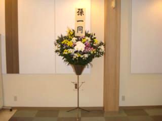 生花スタンド お弔い 2